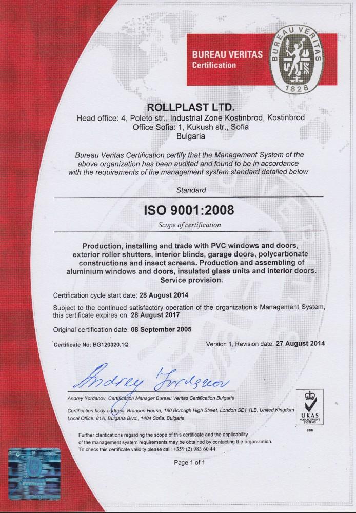 https://rollplast.net/storage/uploads/certificates/7oLcgWZFRt2Cc7RlcTQAqaHOlJZDw1EavCHjrMsk.jpeg